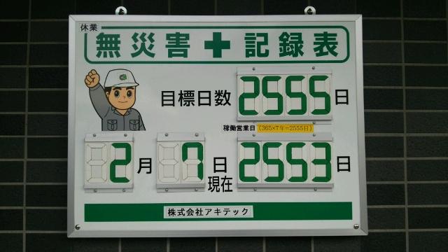 DSC_0061 (640x360)